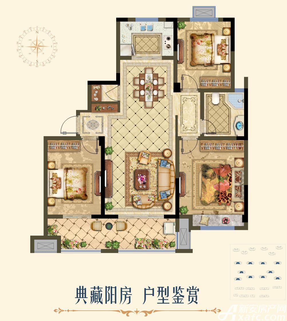 国购名城B中高层户型3室2厅119平米