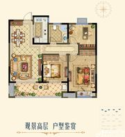 国购名城B高层户型3室2厅108㎡
