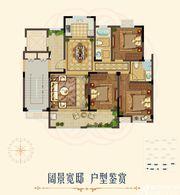 国购·名城B洋房户型3室2厅120㎡