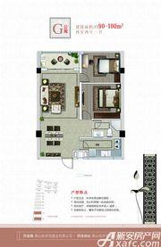 书香雅苑90-1002室2厅100㎡