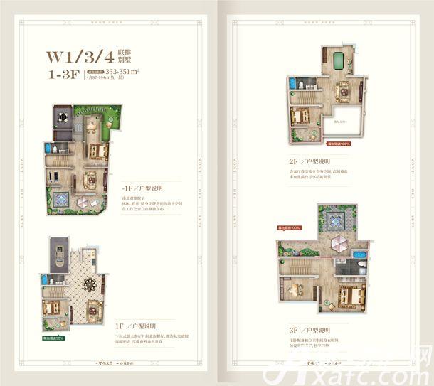 黄山上谷居联排w1344室3厅340平米