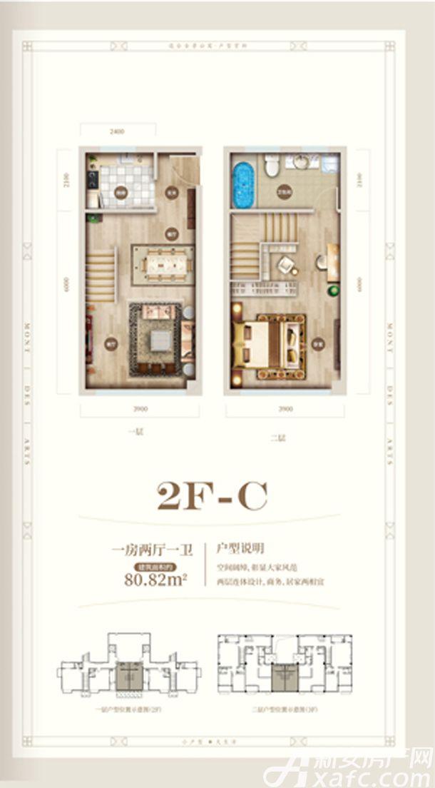 黄山上谷居2FC1室2厅80平米