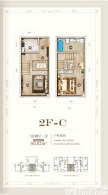 黄山上谷居2FC1室2厅80㎡