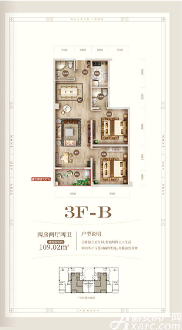 黄山上谷居3FB2室2厅109平米