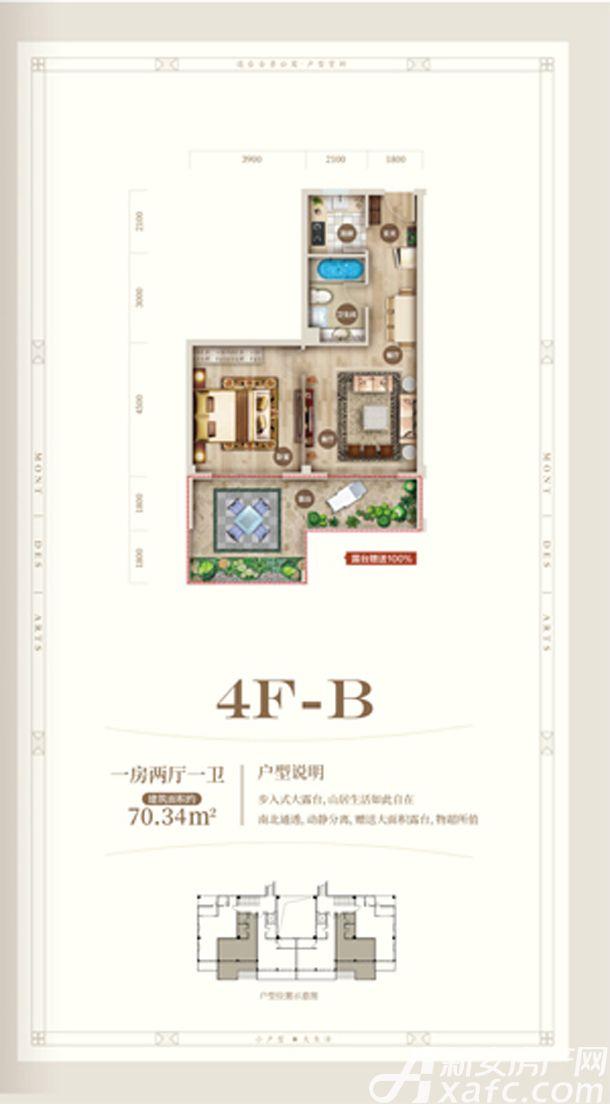 黄山上谷居4FB1室2厅70平米