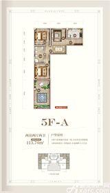 黄山上谷居5FA2室2厅113㎡