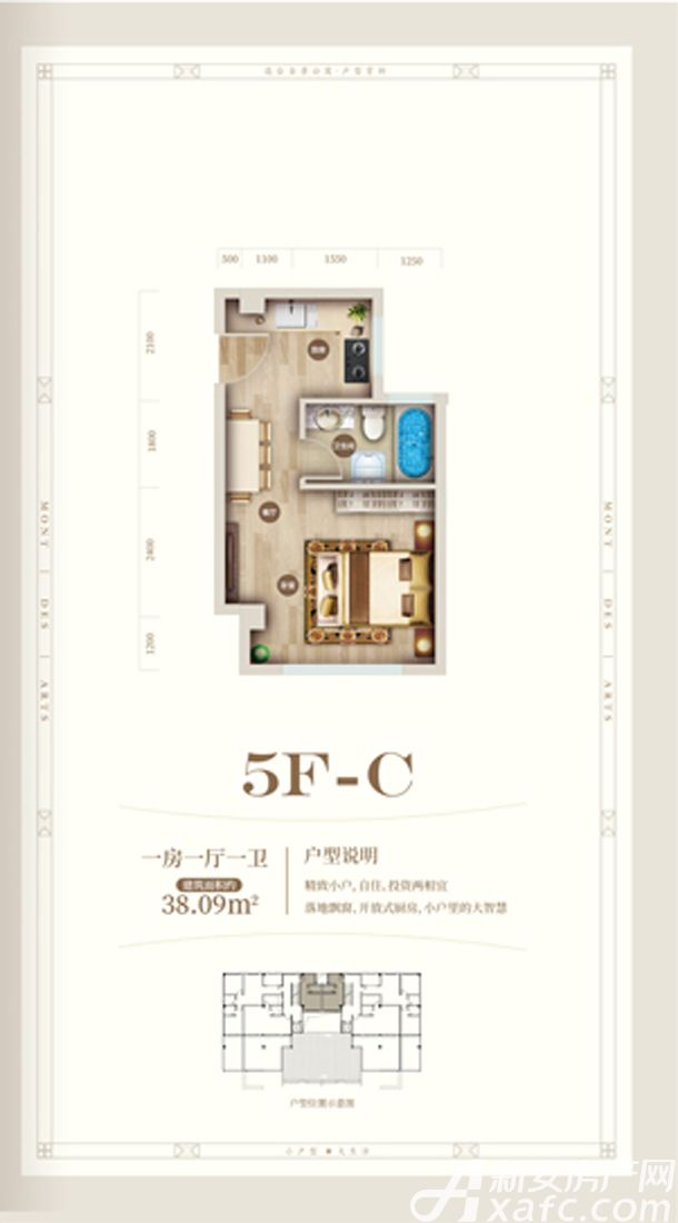 黄山上谷居5FC1室1厅38平米