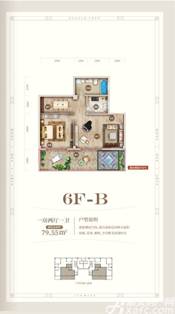 黄山上谷居6FB1室2厅79平米
