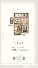 黄山上谷居2FA1室2厅62㎡