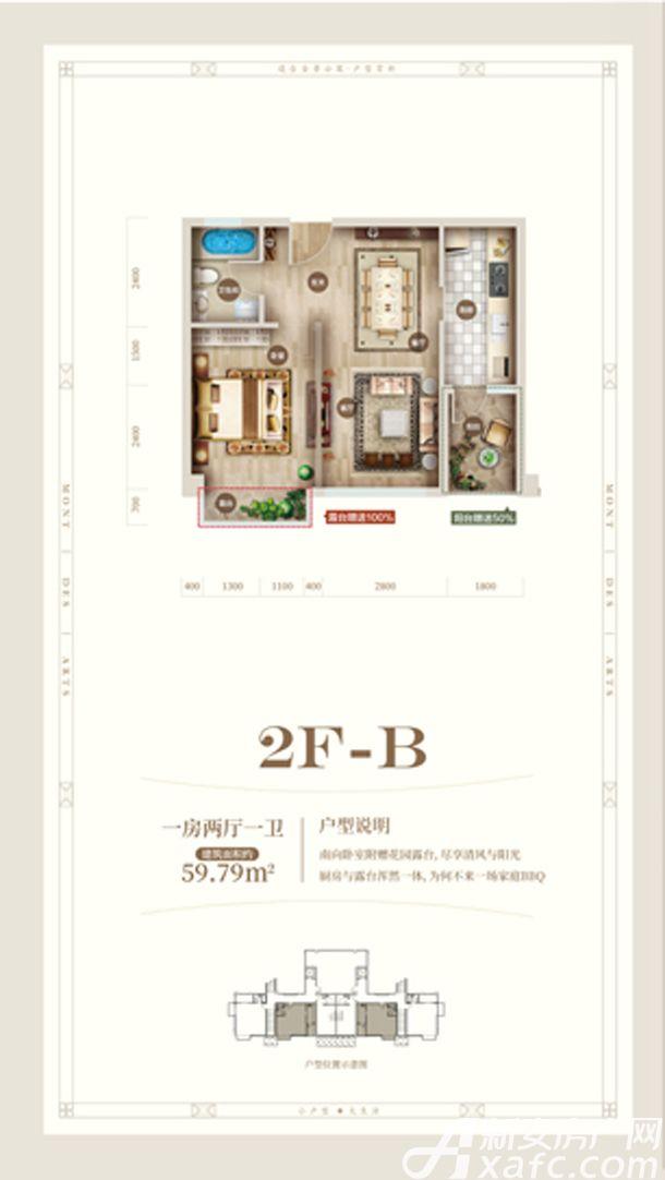 黄山上谷居2FB1室2厅59平米