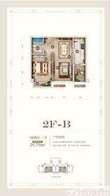 黄山上谷居2FB1室2厅59㎡