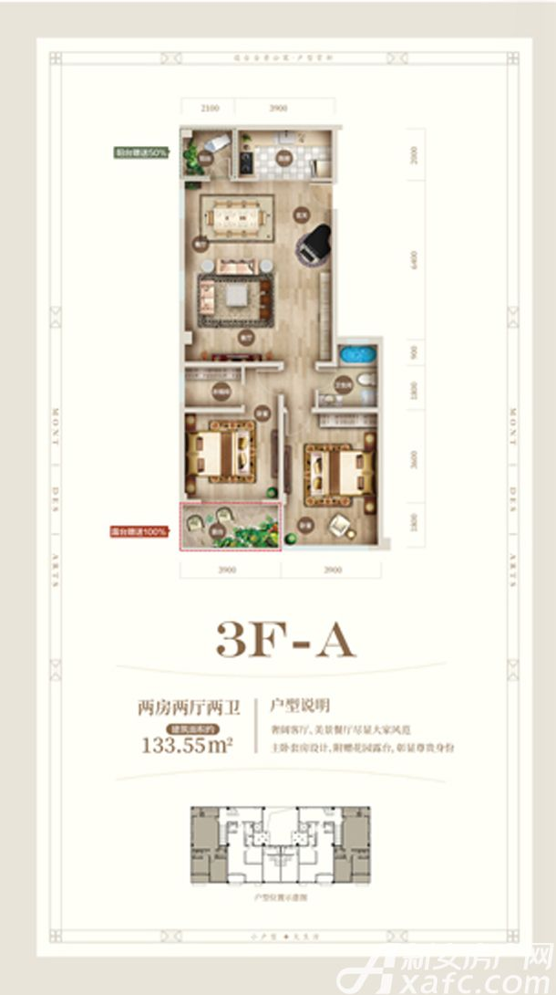 黄山上谷居3FA2室2厅133平米