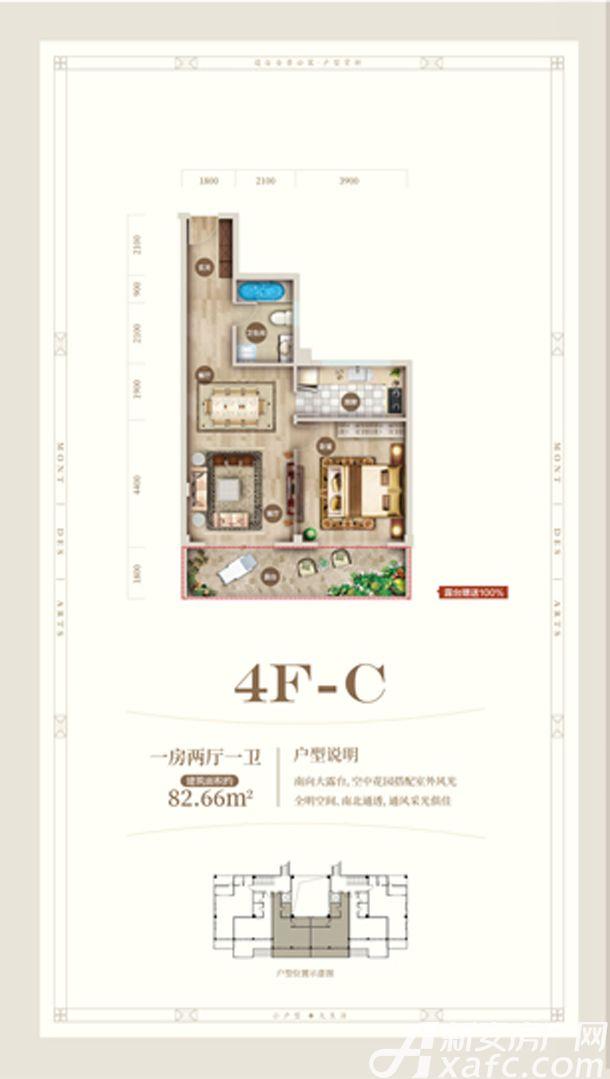 黄山上谷居4FC1室2厅82平米