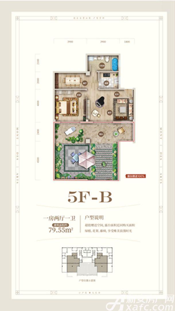 黄山上谷居5FB1室2厅79平米