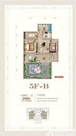 黄山上谷居5FB1室2厅79㎡