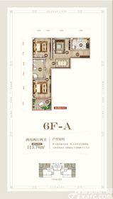 黄山上谷居6FA2室2厅113㎡
