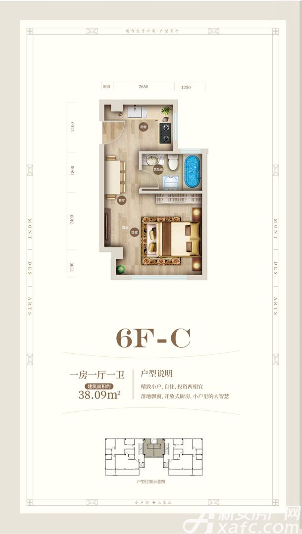黄山上谷居6FC1室1厅38平米