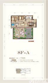黄山上谷居8FA2室2厅94㎡