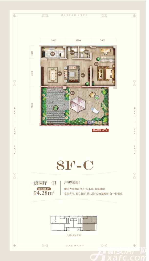 黄山上谷居8FC1室2厅94平米