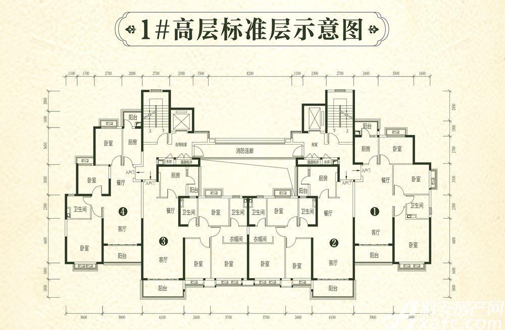 恒大林溪郡1#栋标准层户型3室2厅130.54平米