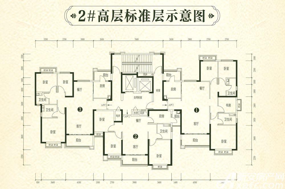恒大林溪郡2#高层标准层3室2厅119.79平米