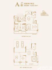 世茂国风A1户型4室2厅280.59㎡