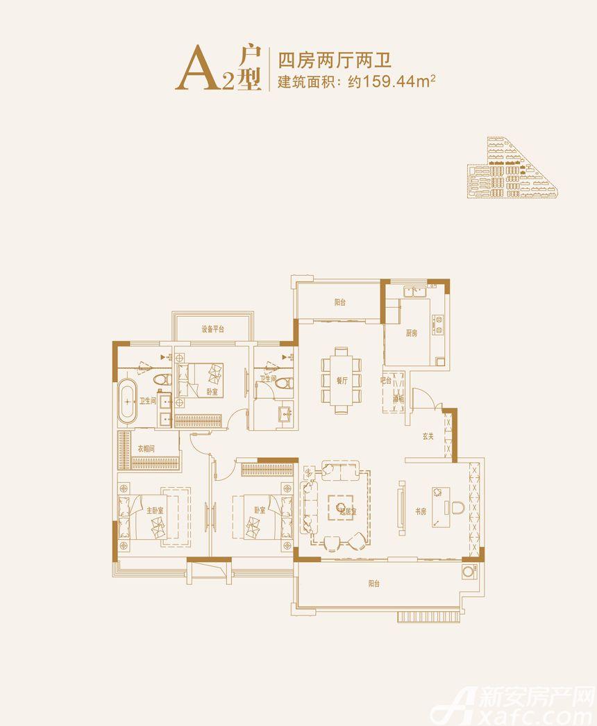 世茂国风A2户型4室2厅159平米