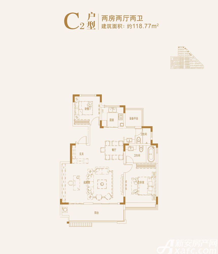 世茂国风C2户型2室2厅118.77平米