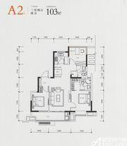 华润万橡府A23室3厅103㎡