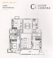 华地公馆三室两厅两卫3室2厅127㎡