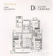 华地公馆三室两厅两卫3室2厅121㎡
