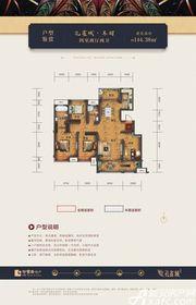 珍宝岛·孔雀城孔雀城·耳羽4室2厅141.38㎡