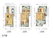宿州文化创意小镇A户型4室2厅260.54㎡