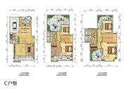 宿州文化创意小镇C户型5室2厅302.11㎡