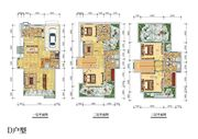 宿州文化创意小镇D户型5室2厅334.47㎡
