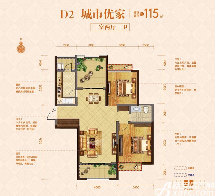 星海城D23室2厅115平米