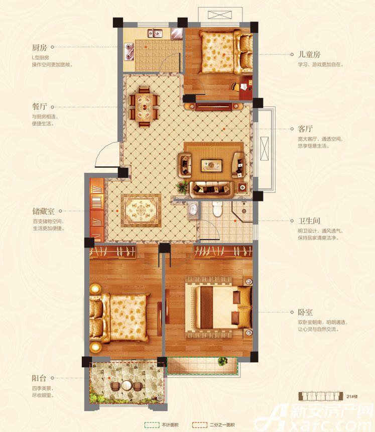 志城江山郡H21#A户型3室2厅88.46平米