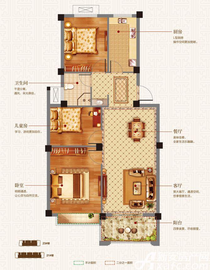 志城江山郡H21#B户型3室2厅90.93平米