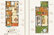 志城江山郡T1#/T2#楼户型G13室2厅115.92㎡