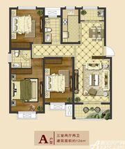 御溪国际A3室2厅126㎡