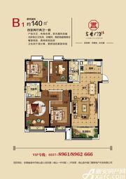 书香门第B24室2厅140㎡