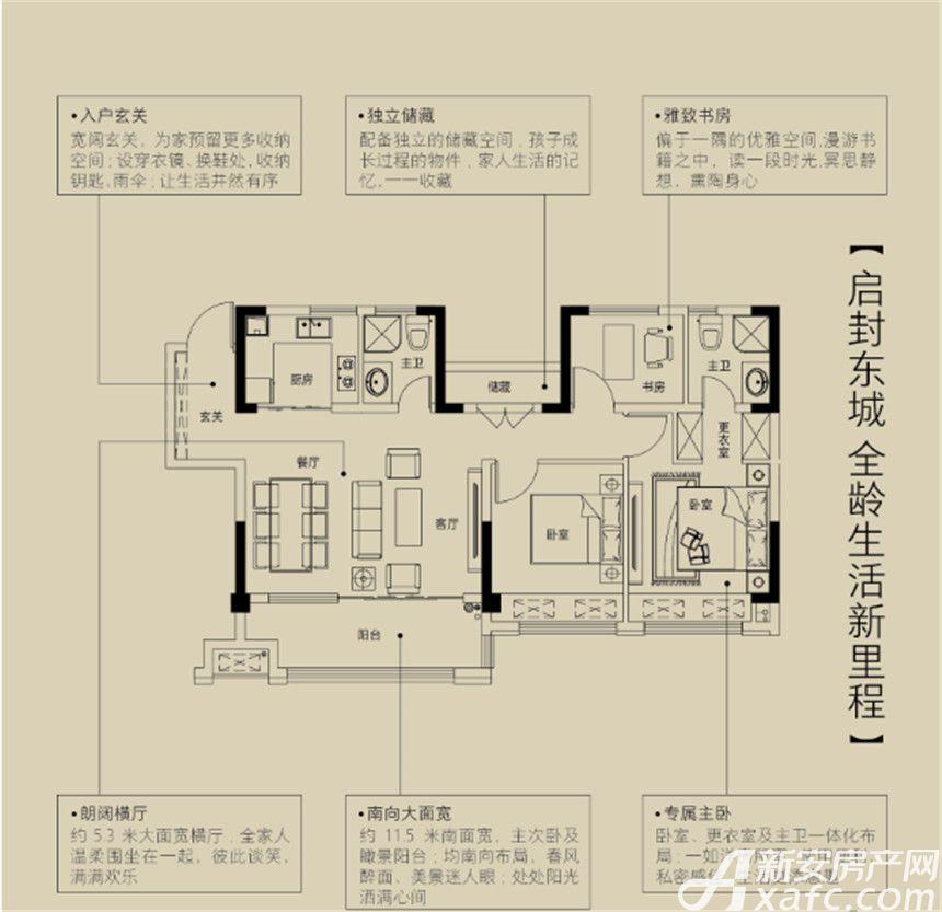金鹏珑璟台金鹏珑璟台3室2厅100平米