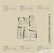 金鹏珑璟台117㎡户型3室2厅117㎡