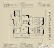 金鹏珑璟台126㎡户型4室2厅126㎡