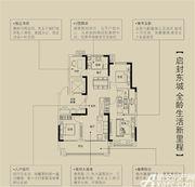 金鹏珑璟台128㎡户型4室2厅128㎡