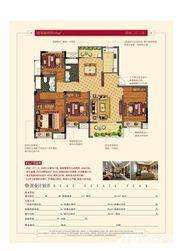 黄山颐高广场GC14室2厅141㎡