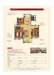 黄山颐高广场A13室2厅106㎡