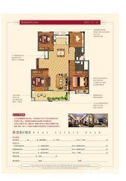 黄山颐高广场C14室2厅136㎡