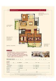 黄山颐高广场D14室2厅141㎡