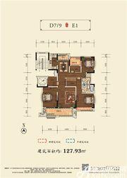 和顺沁园春D7 9E13室2厅127.93㎡